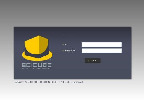 ec-cube_xampp_installation2-015