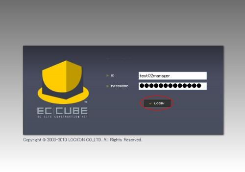 ec-cube_xampp_installation2-016