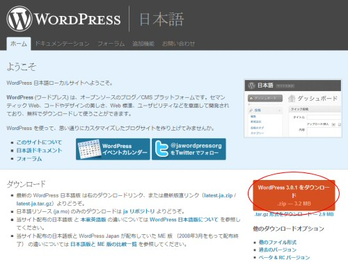 wordpress_xampp_setup-001