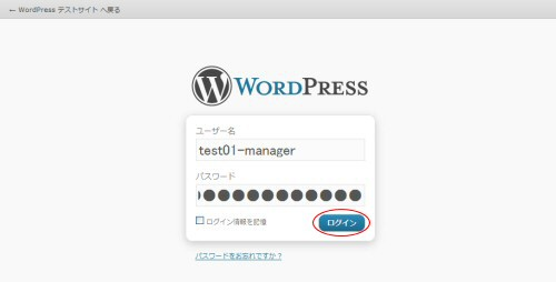wordpress_xampp_setup2-010
