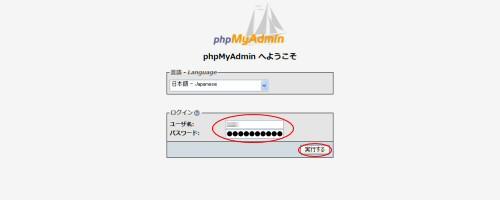 xampp-php_myadmin-001