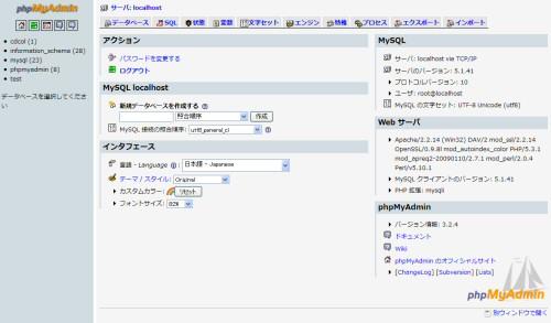 xampp-php_myadmin-002