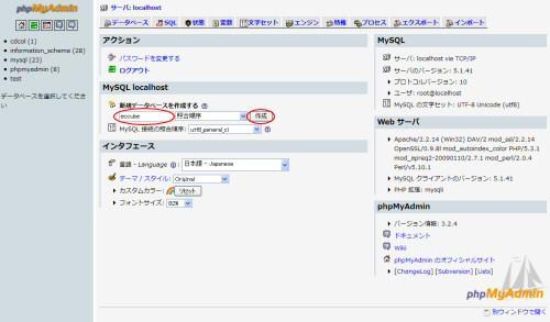 xampp-php_myadmin-003