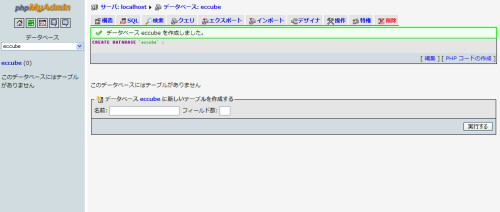 xampp-php_myadmin-004