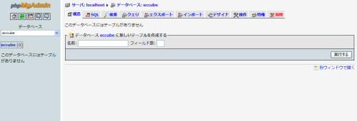 xampp-php_myadmin-005
