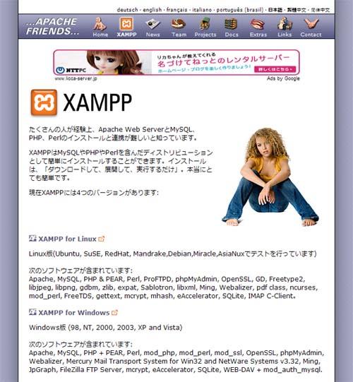 xampp-site001b1