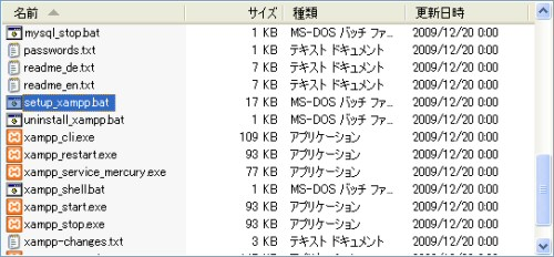 xampp-site005
